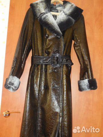 Купить одежду на авито хабаровск