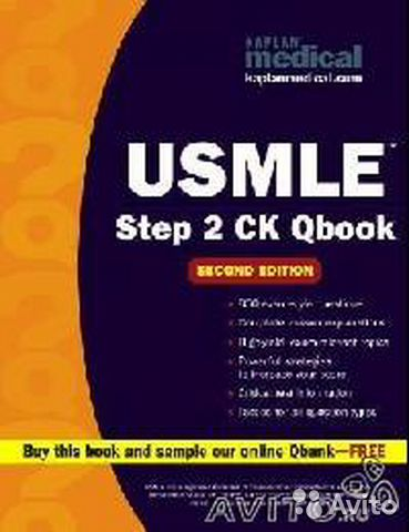 Kaplan usmle Step 2 CK Q-book