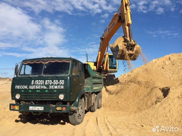 Пгс песок щебень гравий доставка строительная компания 02 силы природы 2 очередь срок сдачи