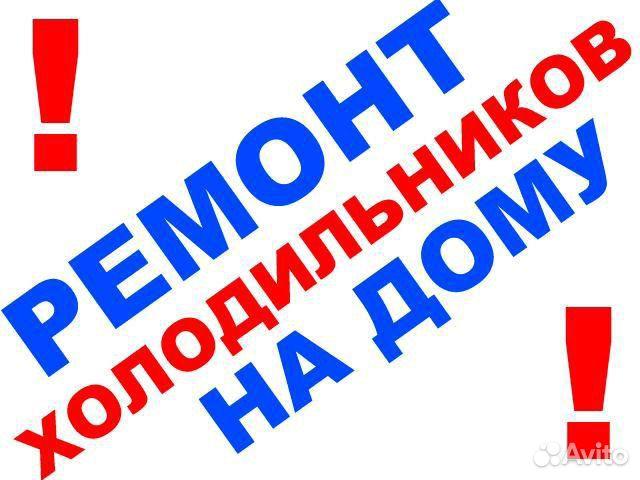Дать объявление в троицке челябинской области госудаствено-частные объявления