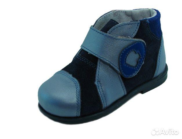 Yourbox обувь в москве