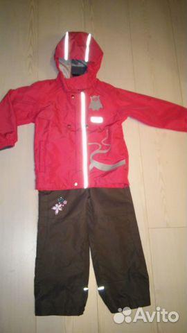 Финская детская одежда люберцы
