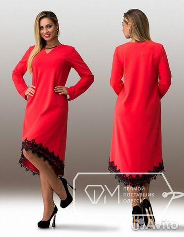 Где Можно Купить Платье В Красноярске