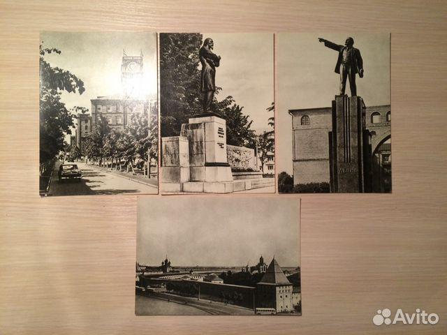 Открытка марта, ярославль. почтовая открытка