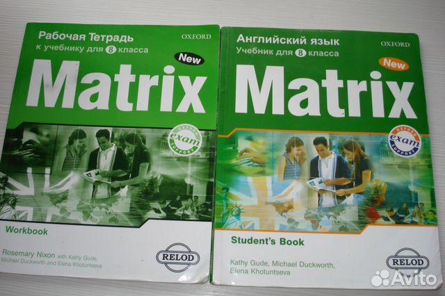 класс английскому матрикс гдз е.а.хотунцева 6 по
