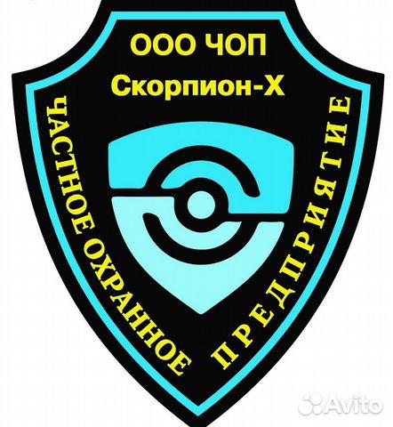 работа в чоп скорпион тольятти экспедиция