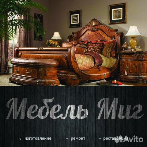 Дать объявление о изготовлении мебели slando.ru оренбург подать объявление