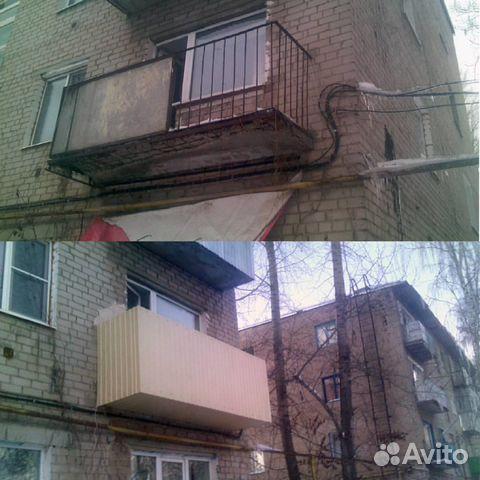 Обшивка балконов / остекление балконов / услуги пенза.