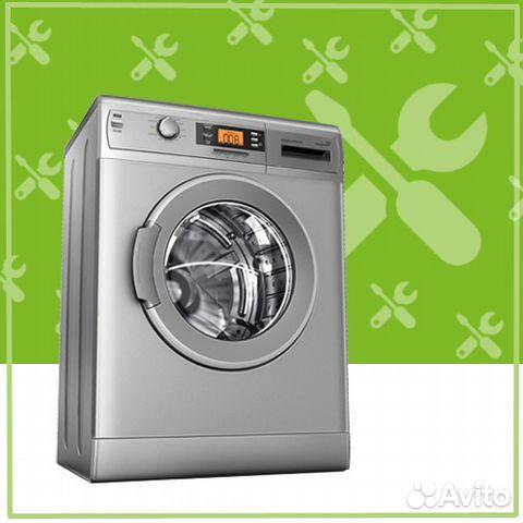 ремонт стиральных машин-автомат москва беляево
