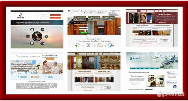 Создание и эффективное продвижение сайтов продвижение сайта в Протвино