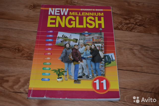 english 1a essay 3 1 3