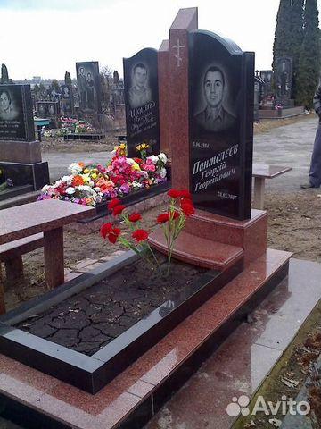Продажа памятников в липецке памятники могилев цены ярославль