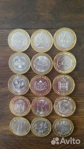 Монеты на авито в московской области старинные монеты ссср фото и цены