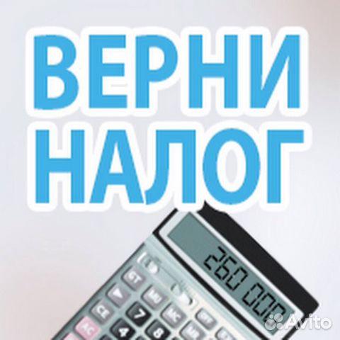 Кредит 150 тысяч рублей на 5 лет