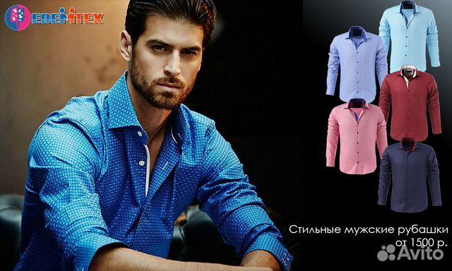 Сток модной одежды оптом из Европы от производителя в