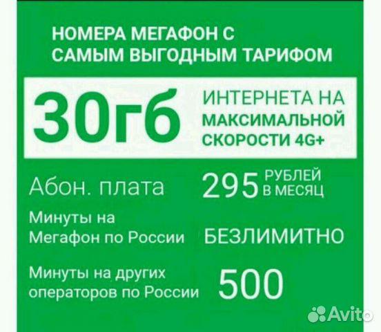 Продажа бизнеса подать объявление бесплатно продажа бизнеса а белгороде