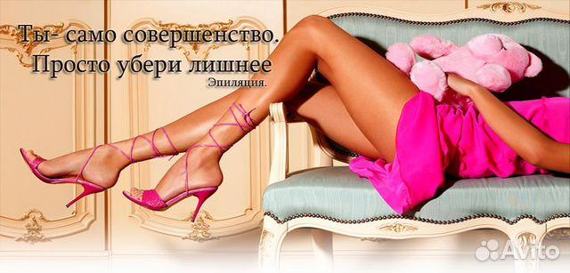 жена нога на ногу фото
