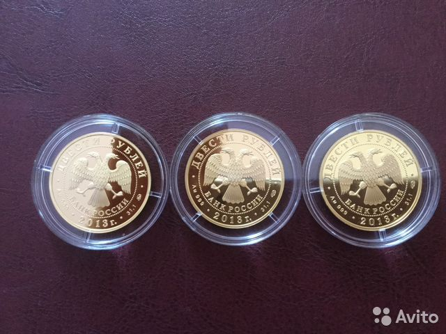 Золотые монеты на авито купить монеты знаки зодиака