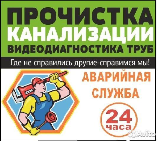 объявления по колодцам г волжский