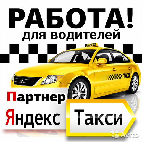 классический, водителль на авто компании волгоград хотите
