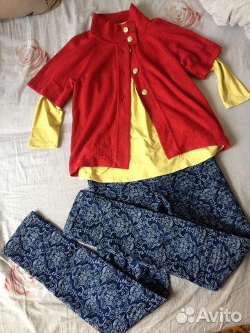Одежда для беременной 46 р-р купить в Нижегородской области на Avito ... 6411283c127