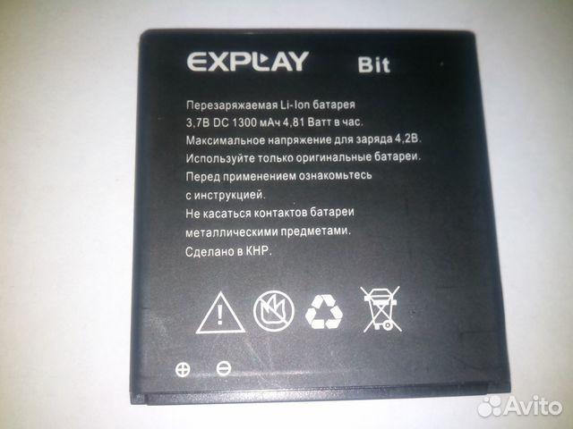 Аккумулятор для Explay Bit 89101939470 купить 1