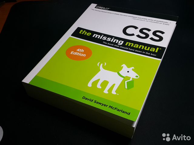 CSS MISSING MANUAL PDF DOWNLOAD