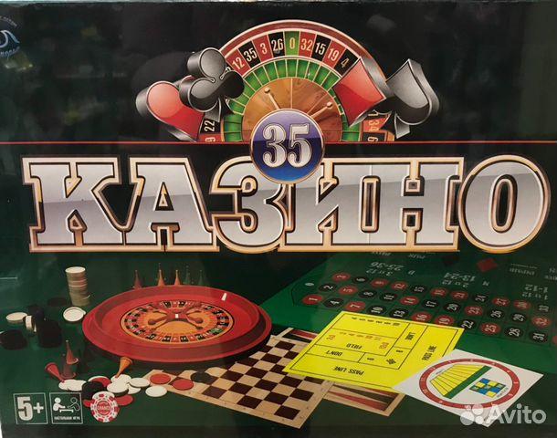 Настольная игра казино 35 развлекательных игр детские игровые аппараты автоматы