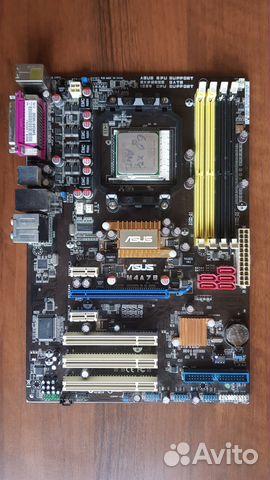 ASUS M4A78 AMD CHIPSET WINDOWS VISTA DRIVER DOWNLOAD