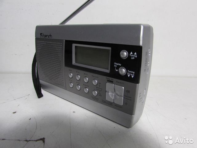 Bench KH 2026 radio Germany