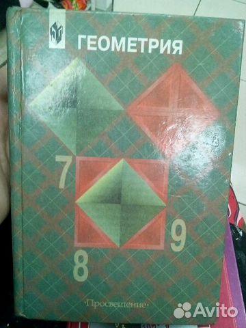 Геометрия. Самостоятельные и контрольные работы. 7-9 классы.