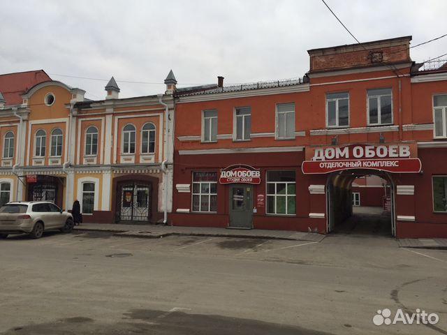 Исторический центр Барнаула 89237103222 купить 3