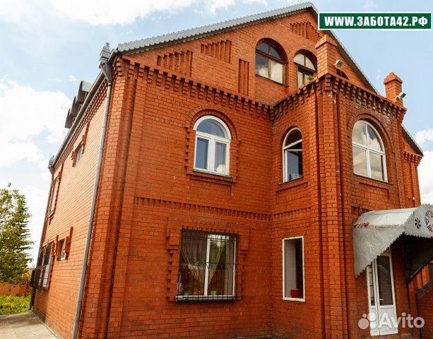 список домов престарелых московской области