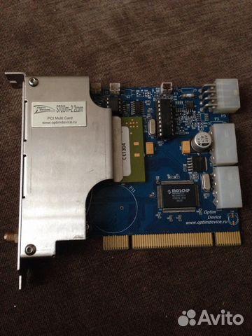 DELL INSPIRON 600M PCI MODEM WINDOWS 10 DOWNLOAD DRIVER