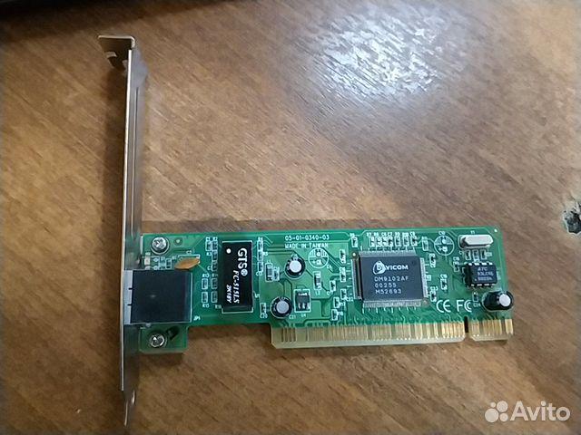 DAVICOM PCI LAN DRIVER FOR WINDOWS MAC