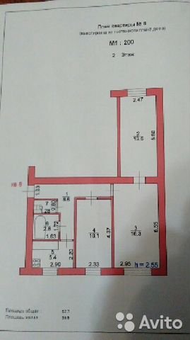 Продается трехкомнатная квартира за 1 300 000 рублей. Щигры, Курская область, Красная улица, 22.
