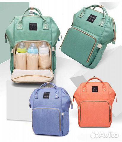 98a827f67dc0 Сумка рюкзак для мам купить в Новосибирской области на Avito ...