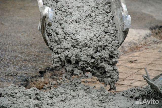 бетон в калининграде купить на авито