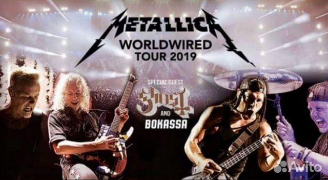 Билеты концерт металлика в москве цена билеты кино смоленск