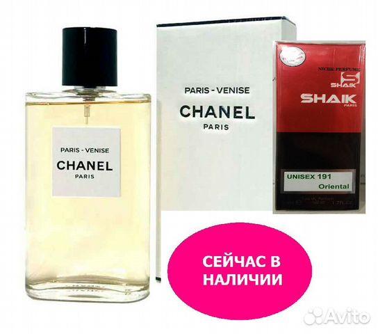 духи Chanel Chance оригинал Festimaru мониторинг объявлений