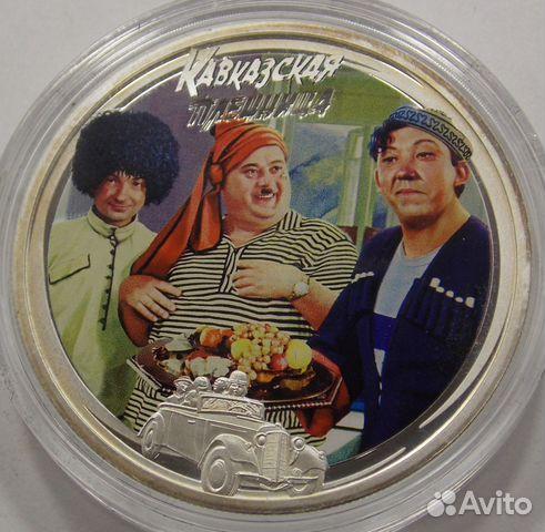 2 доллара 2013 Ниуэ.Набор монет (3 шт.) 89617538239 купить 8
