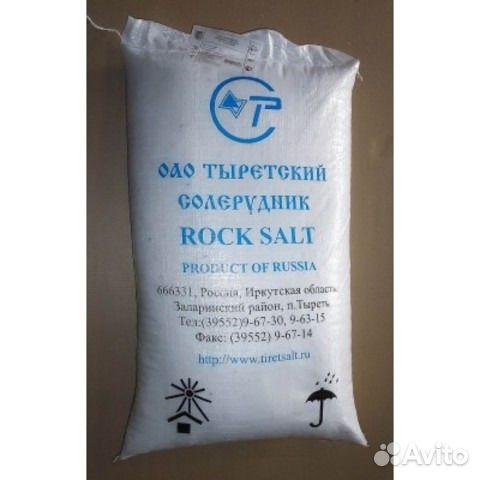 Соль таблетированная 89274090401 купить 2