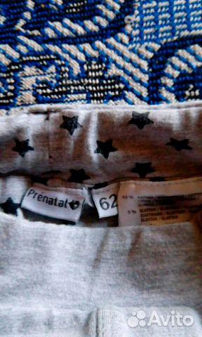 Одежда для малышки до 68 см 89203605868 купить 2