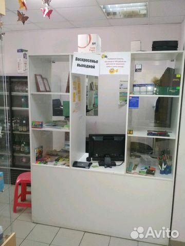 Готовый бизнес копи центр купить в Ростовской области на Avito ... 409e3da34eaa4