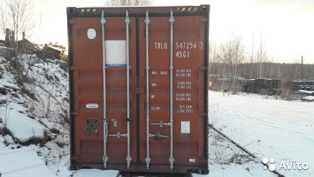 89370628016 40F Container No. 56764