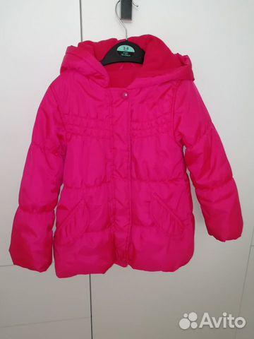 Демисезонная курточка купить 2