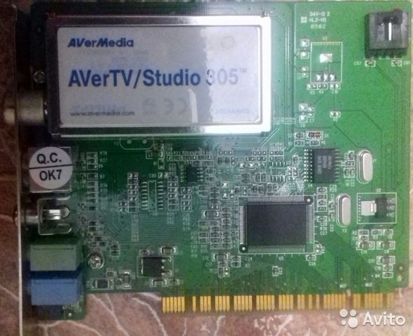 AVERMEDIA 8300 WINDOWS 8 DRIVERS DOWNLOAD (2019)