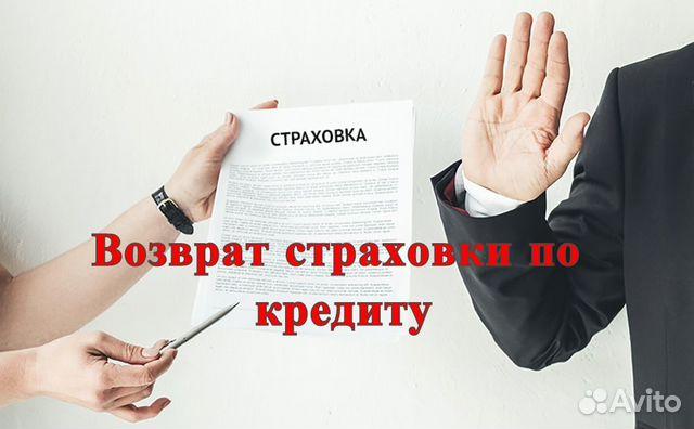 юридическая консультация по кредиту тверь