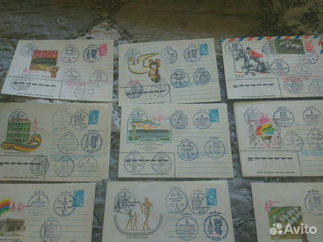 Днем, открытки почтовые к олимпиаде