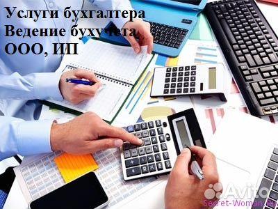 Бухгалтерское обслуживание в хабаровске как вести журнал регистрации приказов ип